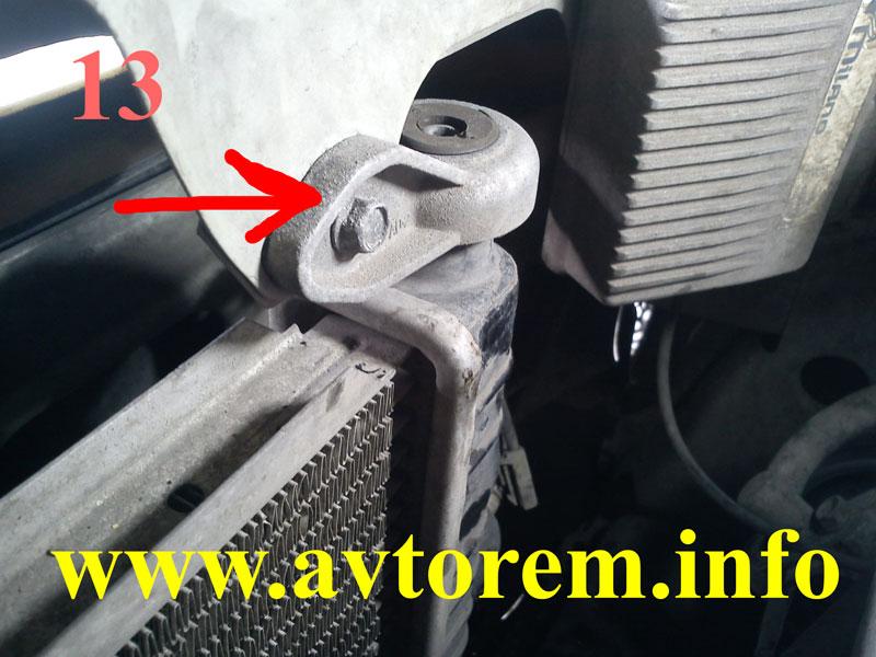 откручиваем крепежные болты верхних подушек радиатора охлаждения дэу матиз