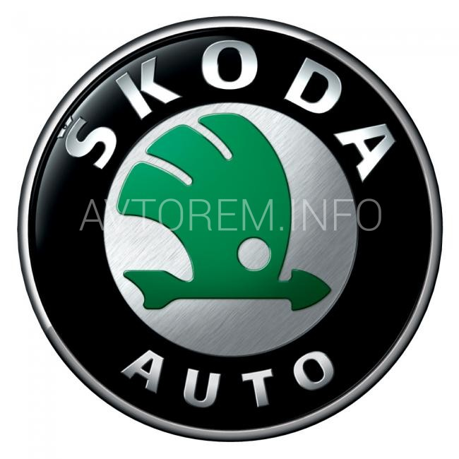 эмблема логотип автомобиля Skoda