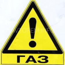 Установка газового оборудования на автомобиль - плюсы и минусы