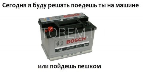 посоветуйте аккумулятор для Skoda Fabia 2 с мотором 1,2