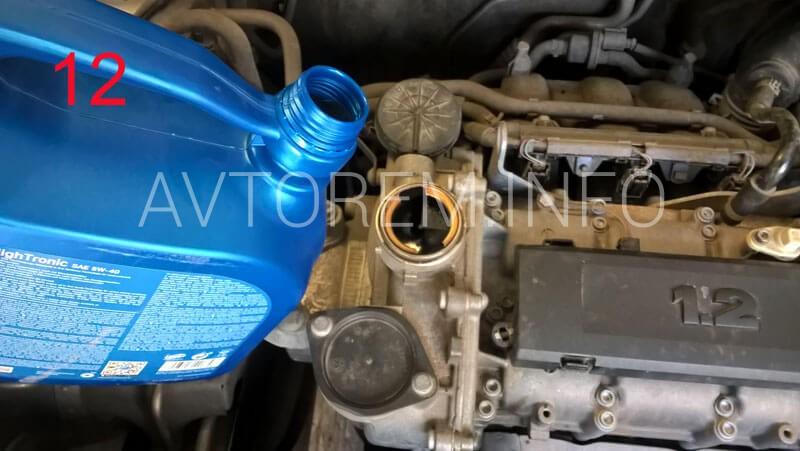 как правильно заменить масло в двигателе фабия