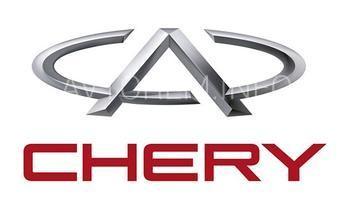 Логотип Chery