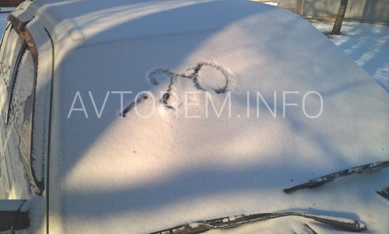 Как правильно подготовить автомобиль к зимним морозам